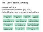 mst lower bound summary