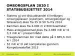 omsorgsplan 2020 i statsbudsjettet 20141