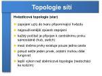 topologie s t4