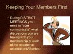 keeping your members first