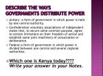describe the ways governments distribute power
