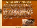 wojna polsko rosyjska