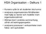 hsa organisation delkurs 1