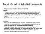 teori f r administrativt beteende