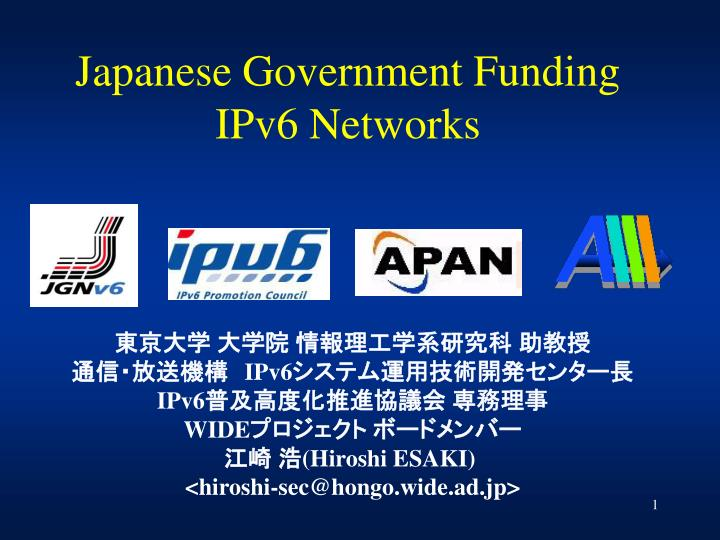 japanese government funding ipv6 networks n.