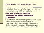 brooks weikel 1996 smith weikel 2006