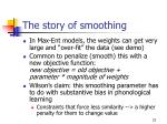 the story of smoothing