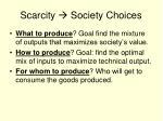 scarcity society choices