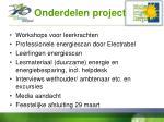 onderdelen project
