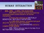 human interaction5
