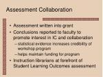 assessment collaboration