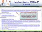 nursing e books dsm iv tr manual