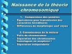 naissance de la th orie chromosomique