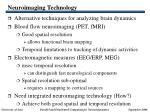neuroimaging technology