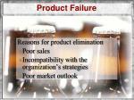 product failure1