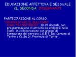 educazione affettiva e sessuale cl seconda insegnanti