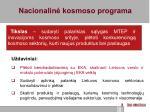 nacionalin kosmoso programa1