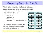 calculating factorial 1 of 3