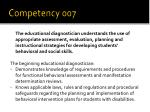 competency 007