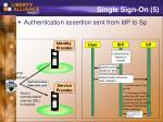 single sign on 5
