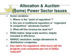 allocation auction some power sector issues