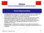 china country self assessment on standardization1