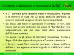 l unione economica e monetaria uem l euro