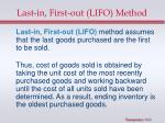 last in first out lifo method