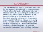 lifo reserve