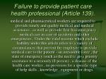 failure to provide patient care health professional article 139