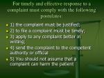 for timely and effective response to a complaint must comply with the following postulates