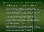 the issue of civil claim in the criminal case and enjoy art 28 code of ukraine