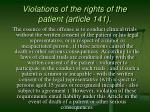 violations of the rights of the patient article 141