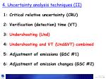 4 uncertainty analysis techniques ii