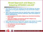 broad approach and steps in adopting gpg2003 lulucf