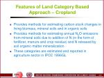 features of land category based approach cropland