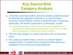 key source sink category analysis