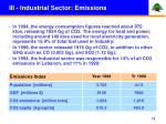 iii industrial sector emissions