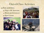 out of class activities1