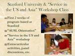 stanford university service in the us and asia workshop class