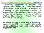 dai programmi alle indicazioni nazionali nelle superiori dai prog ai psp1