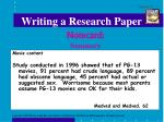 writing a research paper12