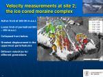 velocity measurements at site 2 the ice cored moraine complex