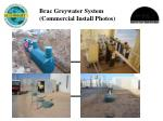 brac greywater system commercial install photos