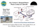 key system 1 demand buster water cooled a c retrofit