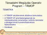t rsadalmi meg jul s operat v program t mop1