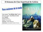 ii semana de cine espiritual de galicia7