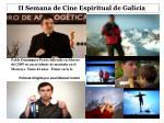 ii semana de cine espiritual de galicia8