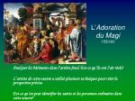 l adoration du magi 1550 60