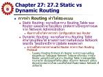 chapter 27 27 2 static vs dynamic routing